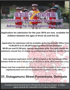 Shinnyo-en Lanka Nursery School admissions calls now