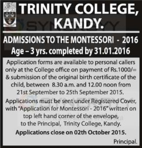 Trinity College, Kandy Montessori Application for 2016