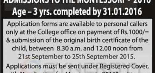 Trinity College, Kandy Montessori Application for 2016