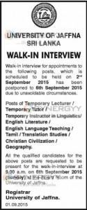 Vacancies for lecturers and many more at University of Jaffna Sri Lanka