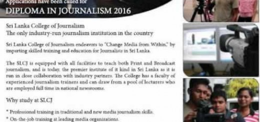 Diploma In Journalism 2016 – Application calls Now – Apply on or before 29th Feb 2016