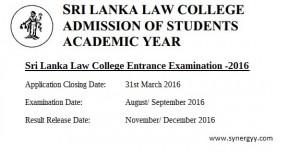 Sri Lanka Law College Entrance examination 2016- Admission of Student Academic Year 2017