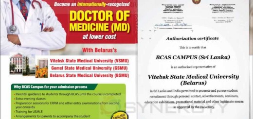 Become an Doctor by Study Medicine in Belarus