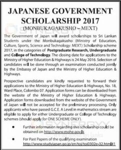 Japanese Government Scholarship 2017 (MONBUKAGAKUSHO - MEXT)