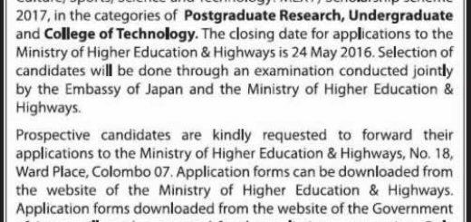 Japanese Government Scholarship 2017 (MONBUKAGAKUSHO - MEXT)