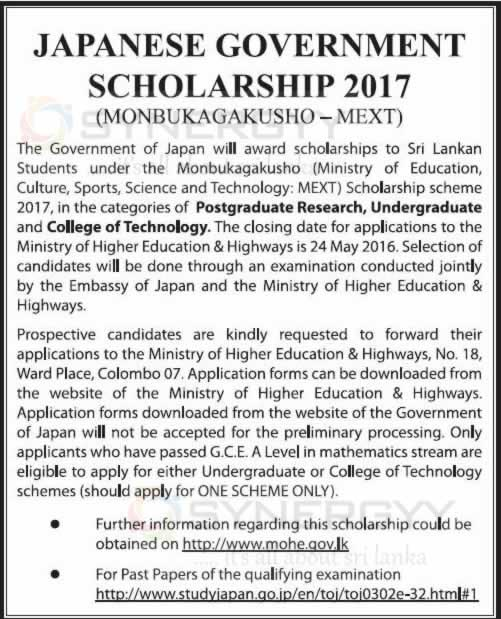 Japanese-Government-Scholarship-2017-MONBUKAGAKUSHO-MEXT Bu B Ed Application Form on
