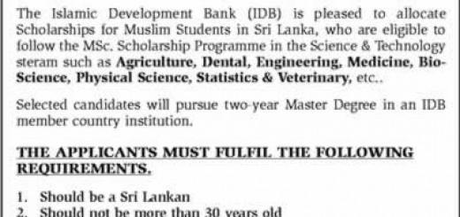 Scholarships for Muslim Students in Sri Lanka by Islamic Development Bank of Saudi Arabia
