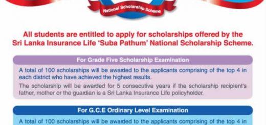 Sri Lanka Insurance Scholarship Scheme -300 Scholarships available for highfliers