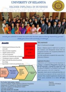 Higher Diploma in Business from University of Kelaniya