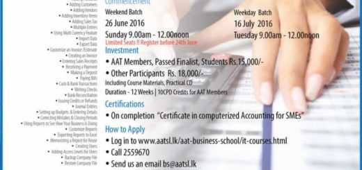 Learn Computerized Accounting for SMEs from AAT Business School