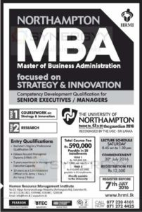 Northampton MBA (Master of Business Administration) by HRMI