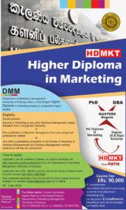 University of Kelaniya Higher Diploma in Marketing – Application calls now