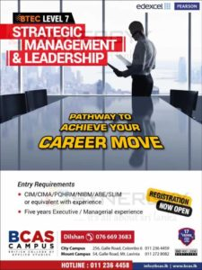 BTEC Level 7 – Strategic Management & Leadership Topup Degree Programme from BCAS