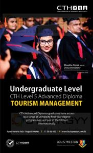 Advanced Diploma in Tourism Management by Confederation of Tourism and Hospitality