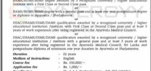 Certificate, Diploma, Degree and Postgraduate Degree Programme in Ayurveda Studies in Sri Lanka from Gampaha Wickramarachchi Ayurveda Institute of University Of Kelaniya