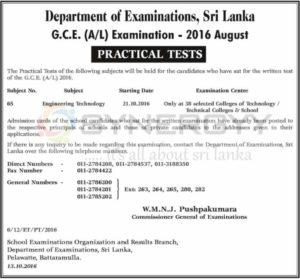 G.C.E. (AL) Examination – Practical Test for Engineering Technology on 21st October 2016