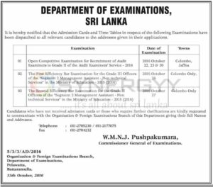 List of Examination held by Department of Examination Sri Lanka for October 2016