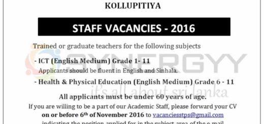 St. Thomas' Preparatory School Kollupitiya – Staff Vacancies