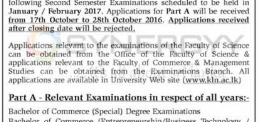 University of Kelaniya Second Semester Examination for 2014-2015 repeat student in January February 2017