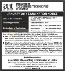 AAT January 2017 Examination – Applications calls now