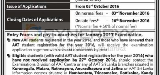 AAT January 2017 Examination – Applications calls now