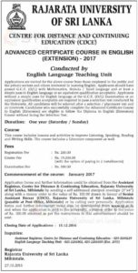 Advanced Certificate Course in English (Extension) – 2017 by Rajarata University of Sri Lanka – Application call – 15th December 2016