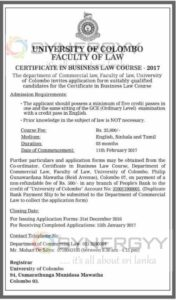 Certificate in Business Law Course 2017 from University of Colombo Faculty of Law –Applications calls now