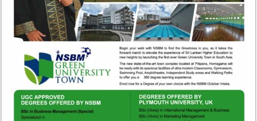 NSBM Green University Degree Programme – Applications calls now