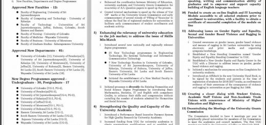 New Degree programmes, New Universities and New Faculties are coming into Sri Lanka University System