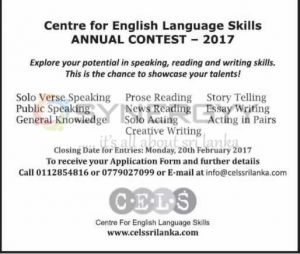 Centre for English Language Skills Annual Contest - 2017