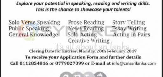 Centre for English Language Skills Annual Contest - 2017