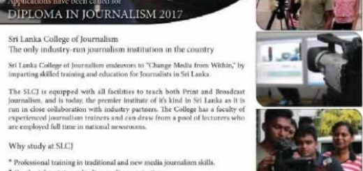 Diploma in Journalism by Sri Lanka College of Journalism - Applications call now