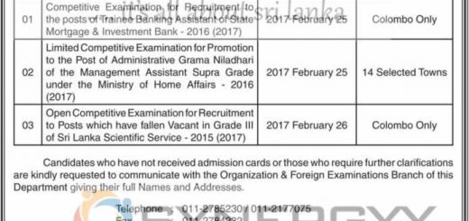 February 2017 Examination conducted by Department of Examinations, Sri Lanka