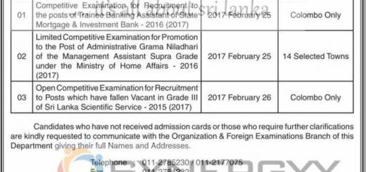 February 2017 Examination conducted by Department of Examinations, Sri Lanka