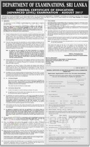 G.C.E (A L) Examination application calls Now – Until 15.02.2017