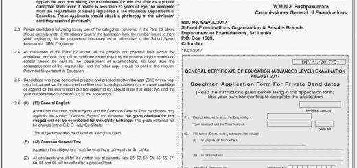 G.C.E (A L) Examination application calls Now – Until 15.02.2017