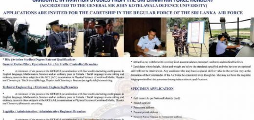 Graduate in Aviation Studies from the Sri Lanka Air Force Academy – Applications Calls now