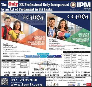 IPM HR Courses in Sri Lanka