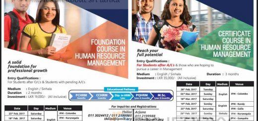 IPM HR Courses in Sri Lanka
