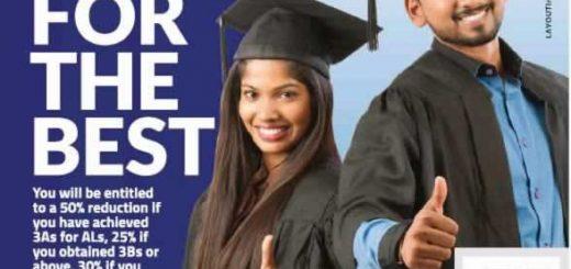 NIBM scholarships for Bachelor Degrees