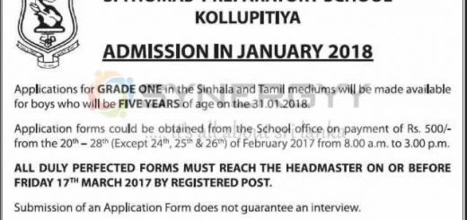St. Thomas' Preparatory School, Kollupitiya – Grade one Admission for 2018