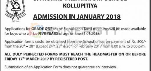 St. Thomas' Preparatory School, Kollupitiya – Grade one Admission for 2018