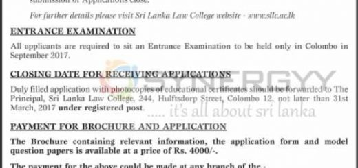 Sri Lanka Law College Admission of Students Academic Year-2018 – Applications Call Now