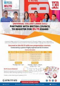Universal College Lanka (UCL) IELTS Exams