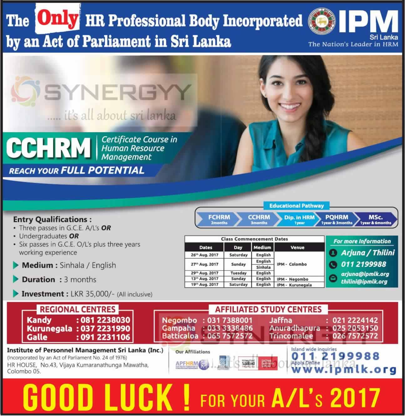 Certificate Course In Human Resource Management By IPM Sri