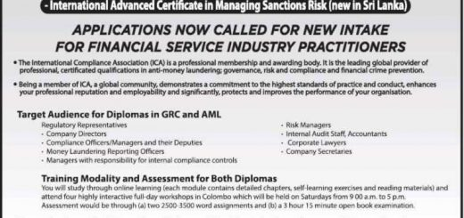 Diploma Programme in Compliance and Governance in Sri Lanka